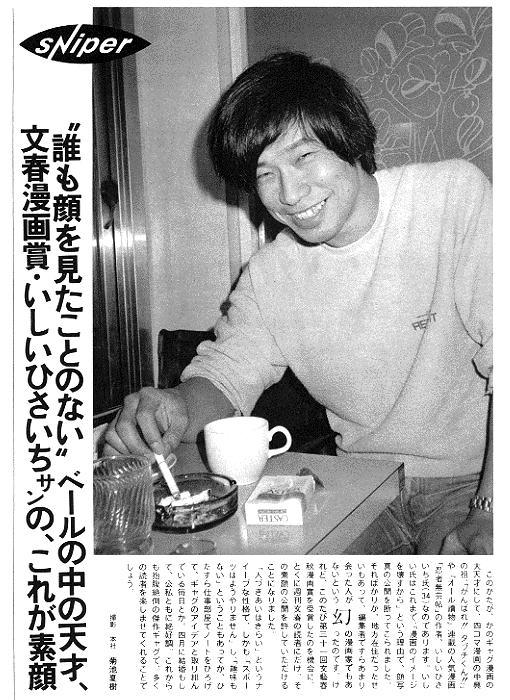 がんばれタブチくん」の新着タグ記事一覧 ...